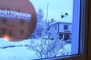Norrbotten Grafisk Design, Jokkmokk
